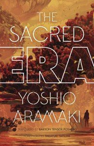 The Sacred Era cover