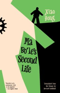 Ma Boles Second Life cover