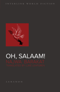 Oh, Salaam! cover