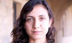 Otessa Moshfegh