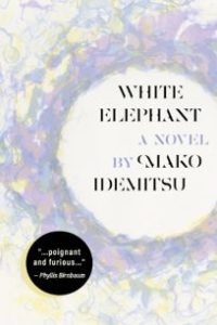 White Elephant cover