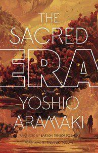 The Sacred Era cover