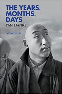 The Years Months Days cover