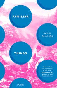 familiar things hwang sok-yong cover