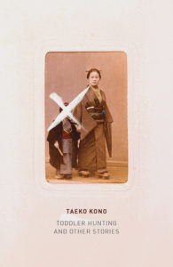 toddler hunting and other stories kono taeko cover