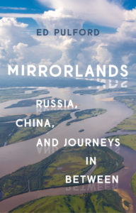 Mirrorlands cover