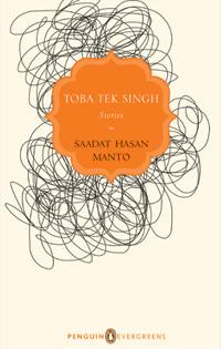 "Manto's ""Toba Tek Singh"""