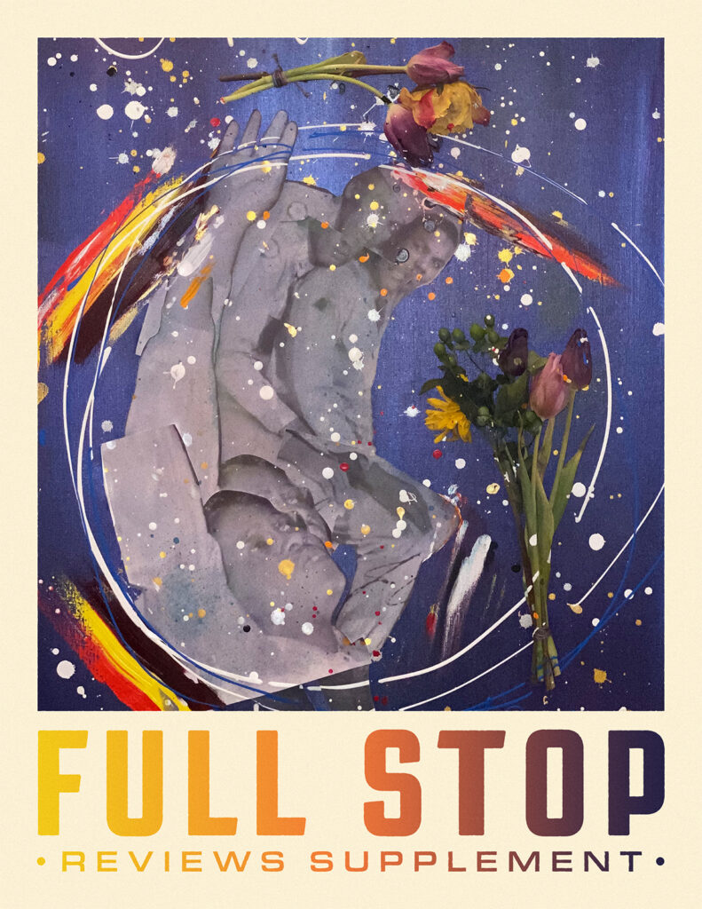 Full Stop Reviews Supplement: Summer 2021 cover with art by Ashon T. Crawley